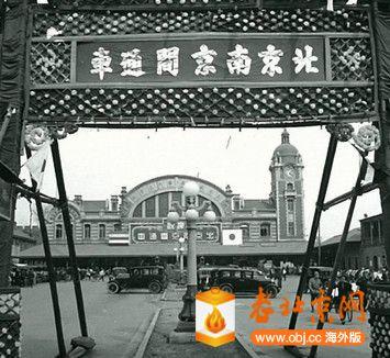 民国老照片:1939年北京--[00_02_05][20191130-010938-6].jpg