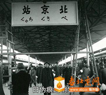 民国老照片:1939年北京--[00_02_10][20191130-010950-7].jpg