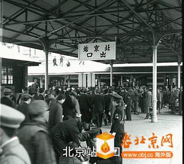 民国老照片:1939年北京--[00_02_18][20191130-011021-8].jpg