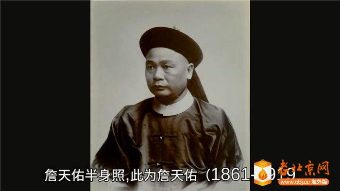 京张铁路珍贵旧照 穿越百年前中[00_03_01][20191201-212130-0].jpg