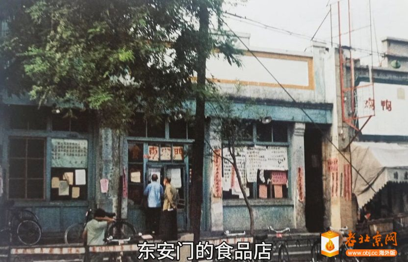 1967年北京——彩色影像记录[00_00_28][20191207-151928-4].jpg