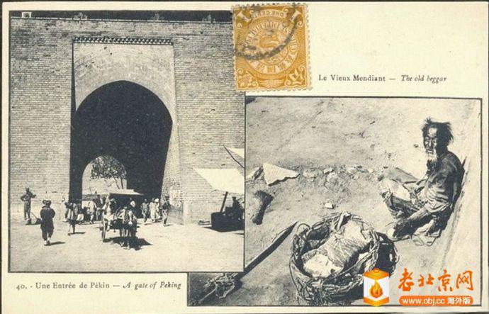 1901,阜成門城樓門洞(東面,城裏)明信片。.jpg