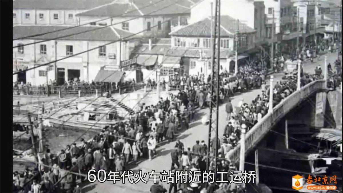 无锡:城市相册 老照片记录上世[00_01_06][20191221-000504-5].jpg