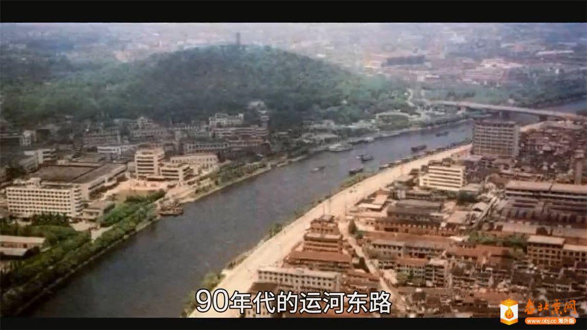 无锡:城市相册 老照片记录上世[00_01_20][20191221-000548-6].jpg