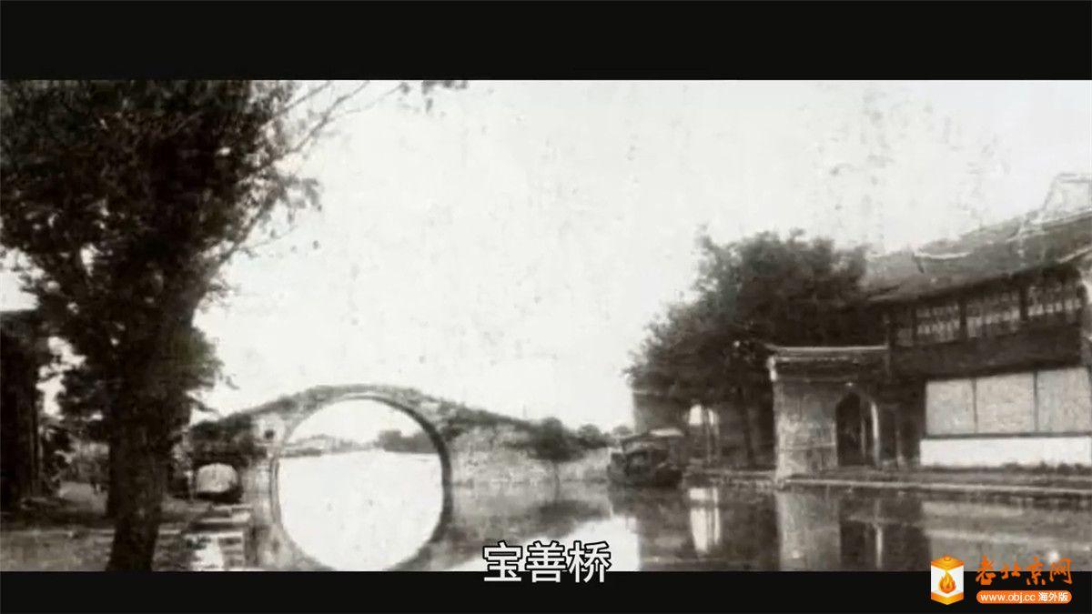 无锡:城市相册 老照片记录上世[00_03_02][20191221-000906-4].jpg