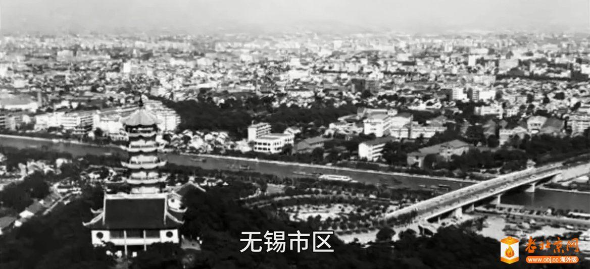 无锡:城市相册 老照片记录上世[00_03_56][20191221-001052-1].jpg