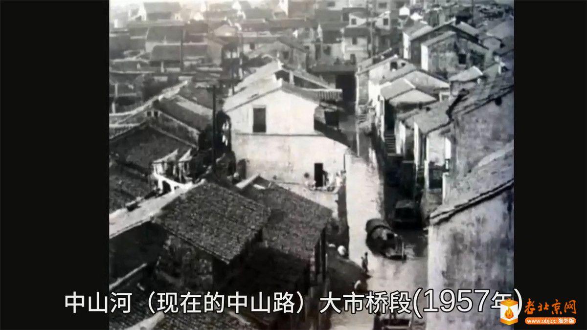 无锡:城市相册 老照片记录上世[00_04_22][20191221-001147-4].jpg