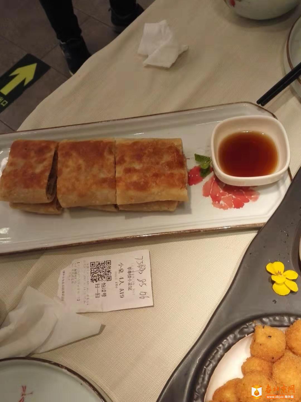 山东肉饼.jpg