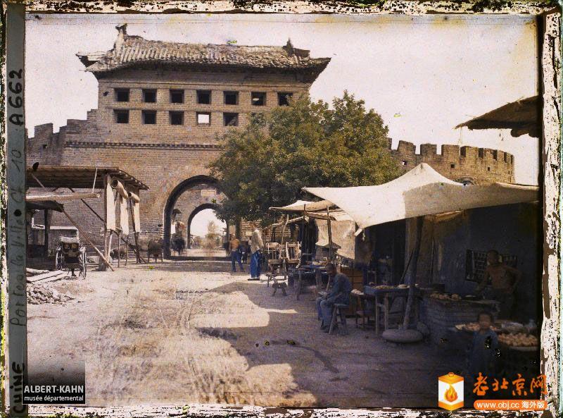 1912_2.jpg