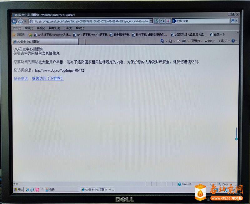 IMG_20200103_110914_副本.jpg