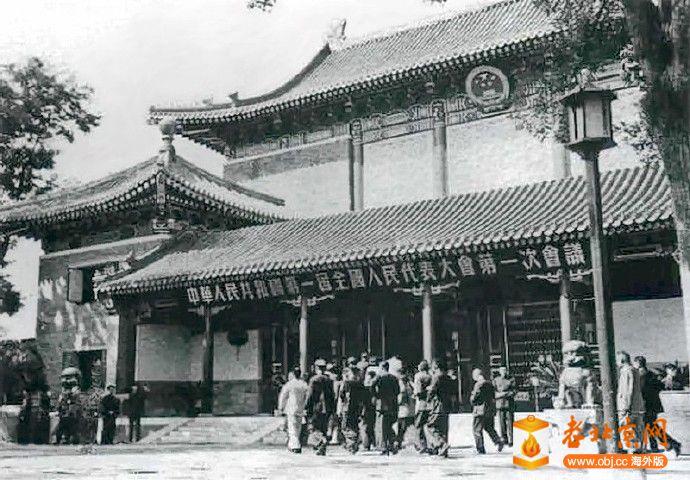 1954年改建的景福门.jpg