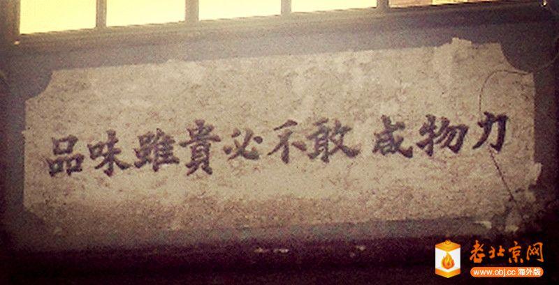 同人堂车间2_副本.jpg