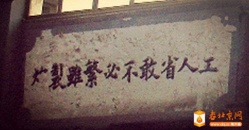 同人堂车间_副本.jpg