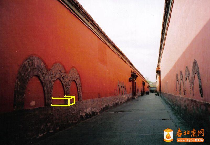 6小图压缩,故宫东筒子两侧红墙遗留的出粪券洞.jpg