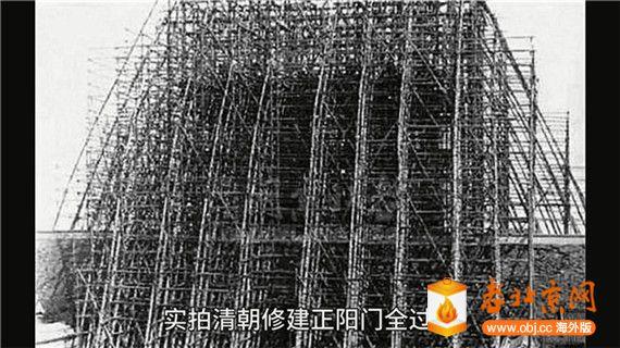 老照片:实拍清朝修建北京正阳门[00_00_48][20200111-144727-0].jpg