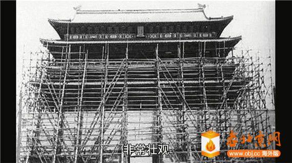 老照片:实拍清朝修建北京正阳门[00_00_58][20200111-144904-1].jpg