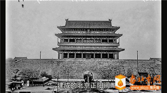 老照片:实拍清朝修建北京正阳门[00_01_09][20200111-144500-4].jpg