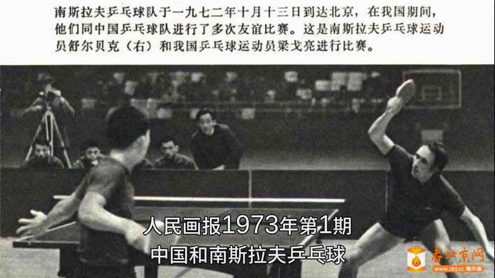 1973年的《人民画报》历史图[00_00_49][20200112-132029-0].jpg
