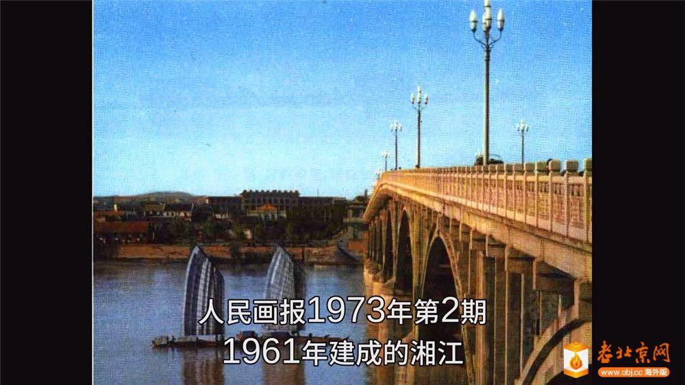 1973年的《人民画报》历史图[00_01_45][20200112-132355-3].jpg