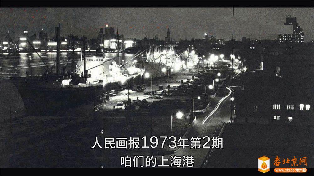 1973年的《人民画报》历史图[00_02_40][20200112-132512-5].jpg