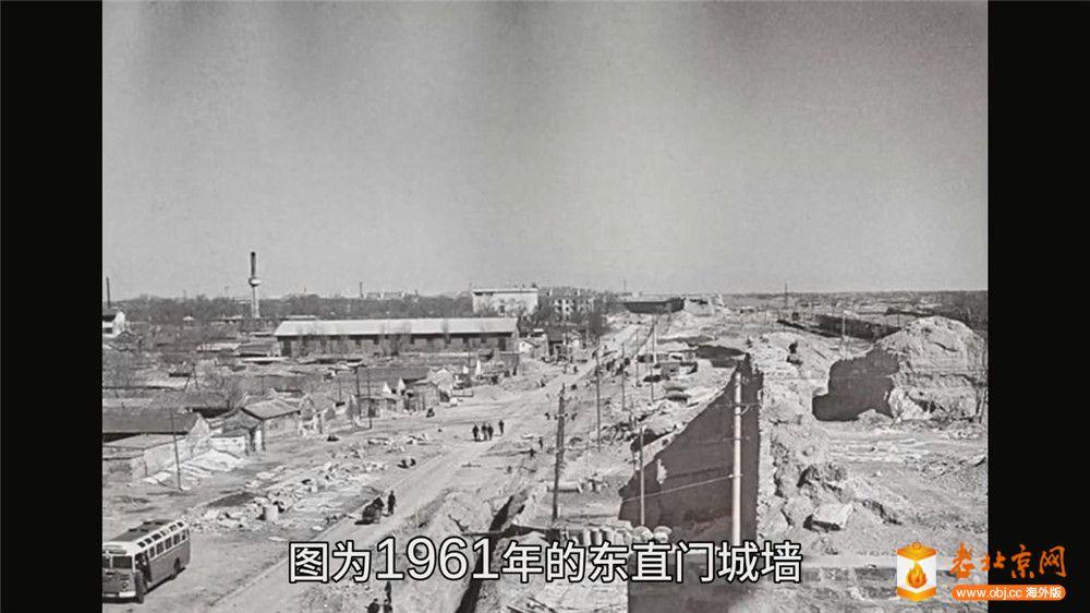 1961年的北京 (1).jpg