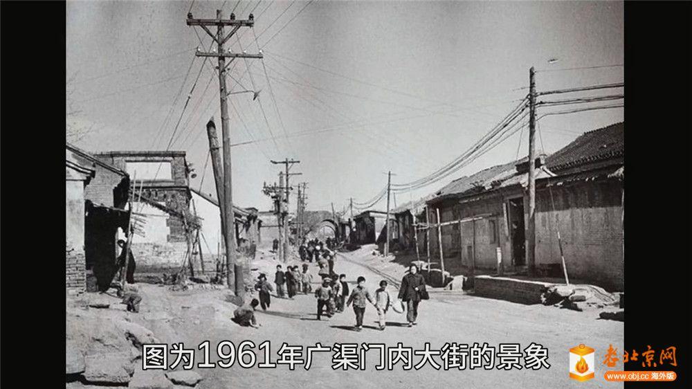 1961年的北京 (2).jpg