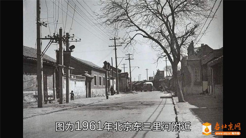 1961年的北京 (3).jpg