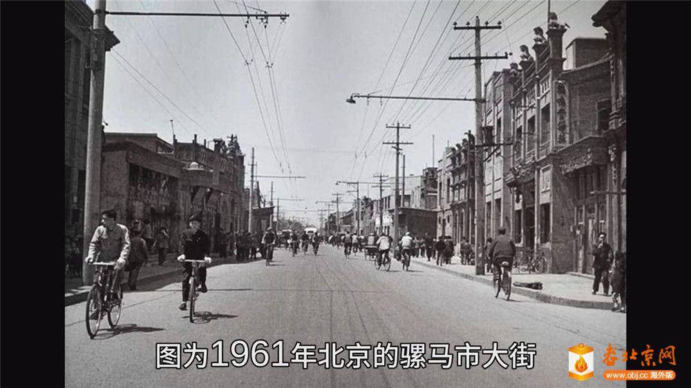 1961年的北京 (4).jpg