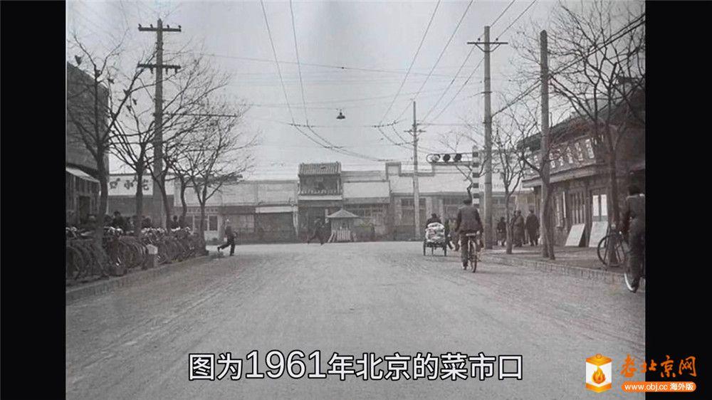 1961年的北京 (5).jpg