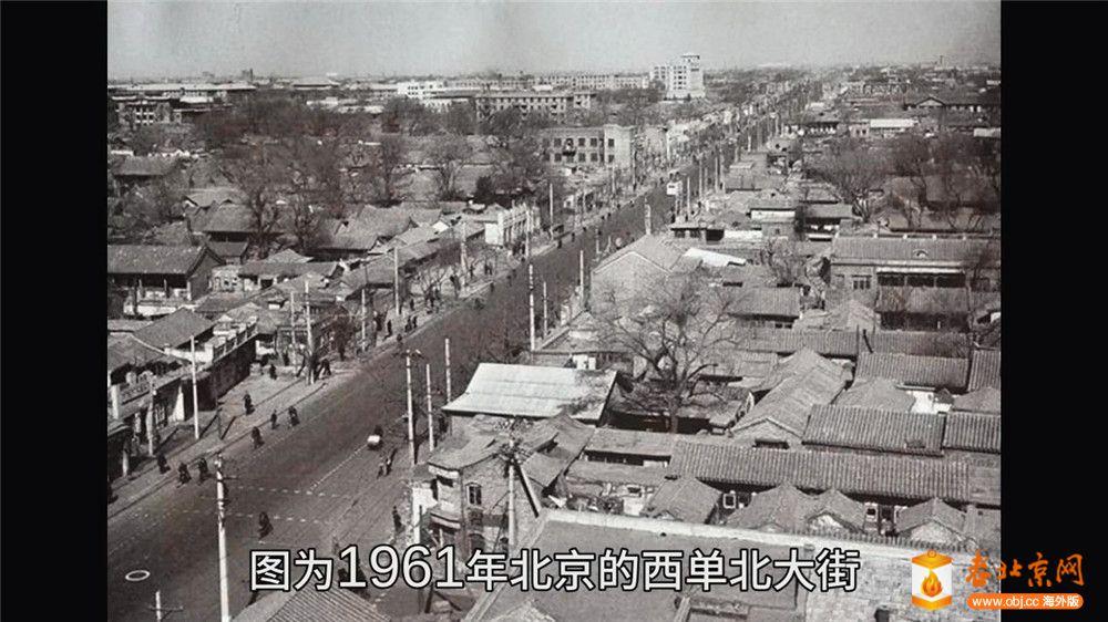 1961年的北京 (6).jpg