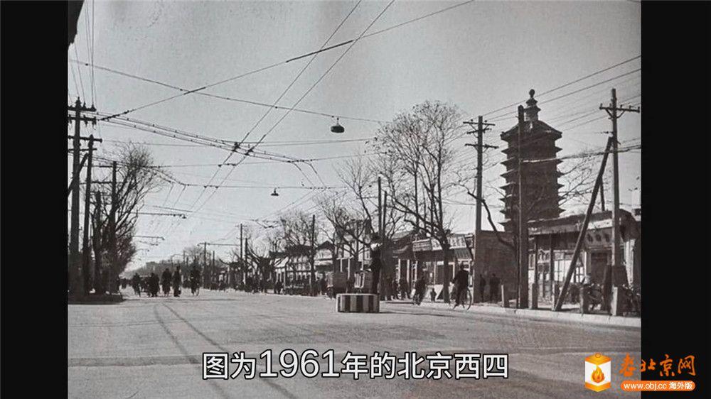 1961年的北京 (7).jpg