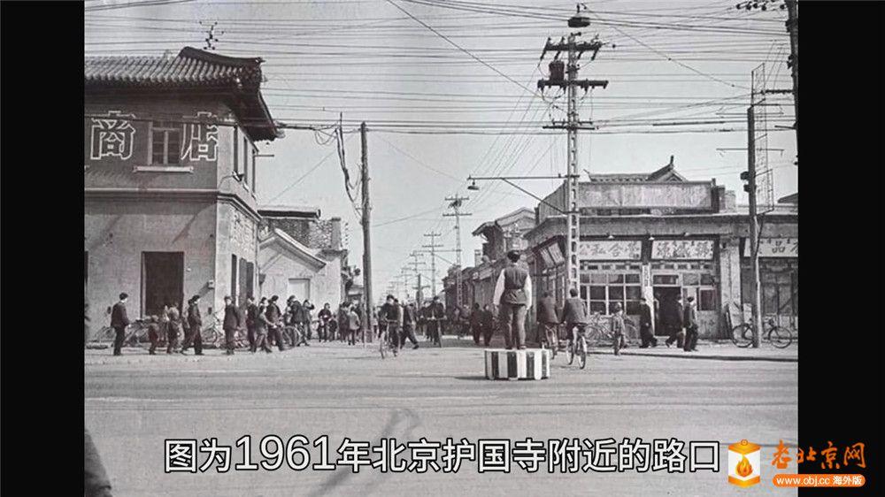 1961年的北京 (8).jpg