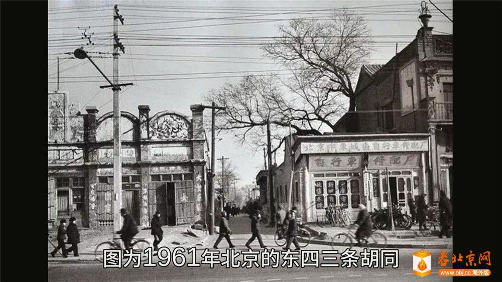 1961年的北京 (11).jpg