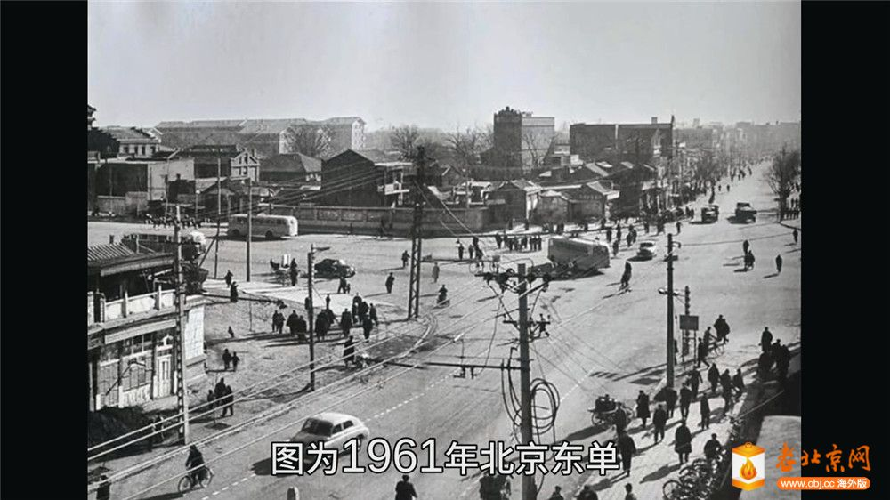 1961年的北京 (12).jpg