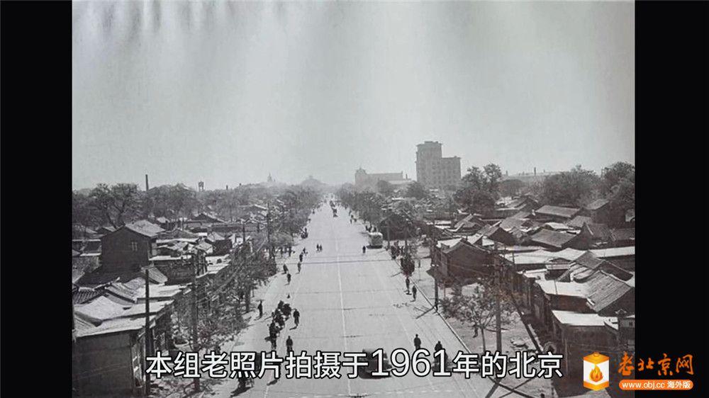 1961年的北京 (13).jpg