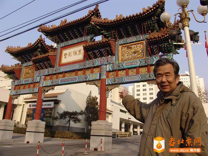 复件 8图 民俗学者白仲俭说东直门外东湖别墅是春场旧址.JPG