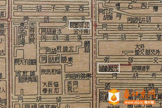 1950年地图.jpg