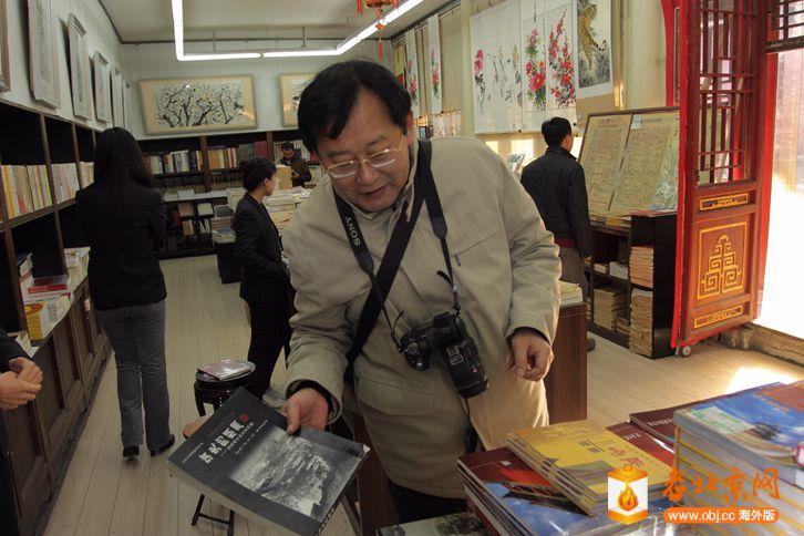 复件 5故宫摛藻堂书店.JPG