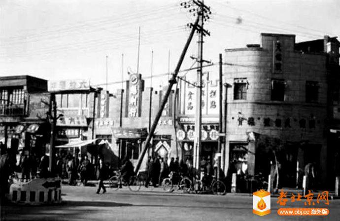 1956年 东安门大街 (1).jpg