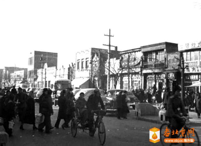 1956年 东安门大街 (4).jpg