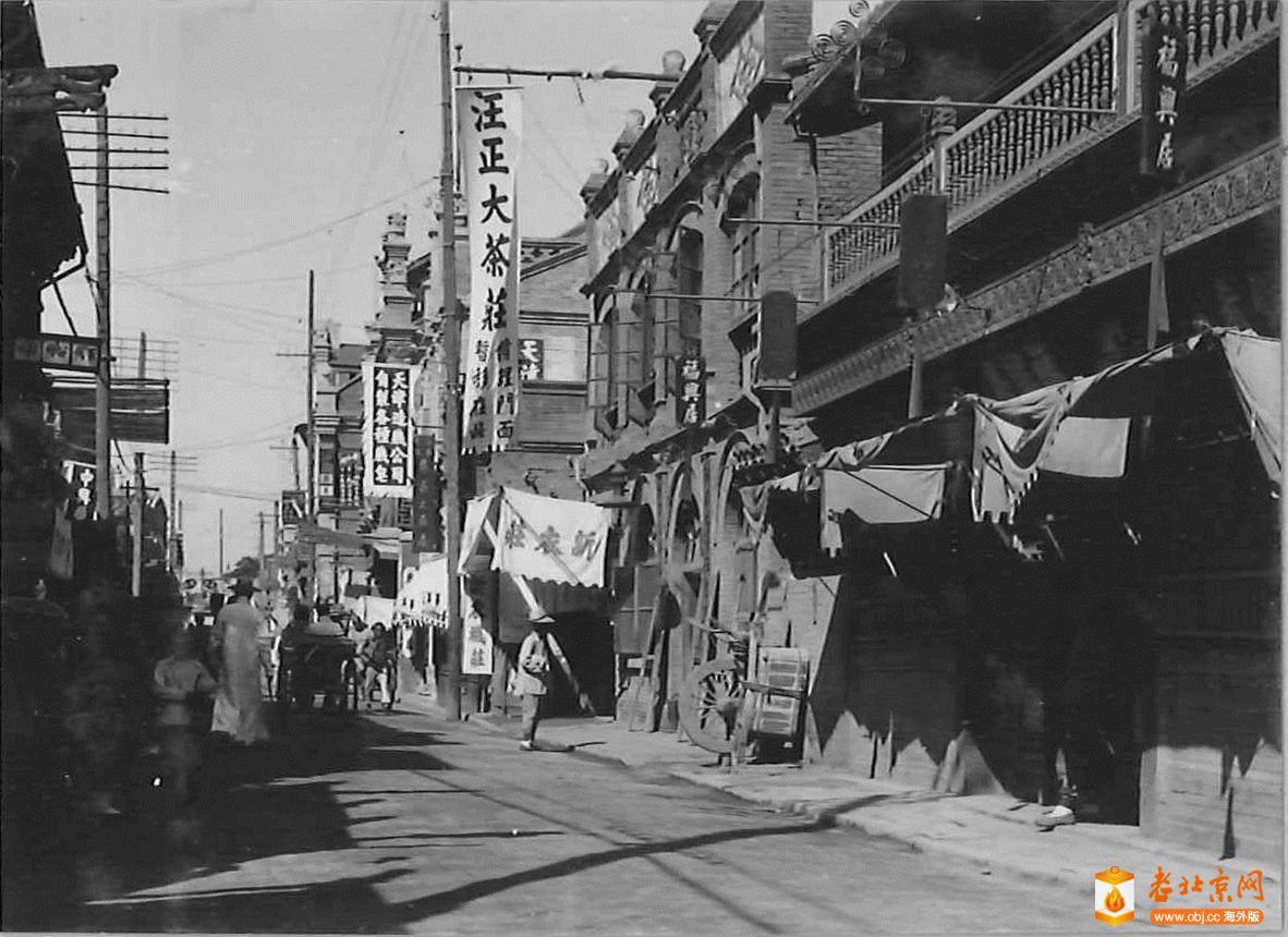 大栅栏西街45号门前,原来是天津造胰公司  福兴居 .jpg