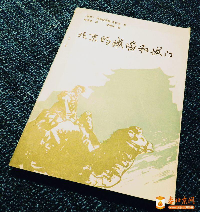 DSCN1103_副本.jpg