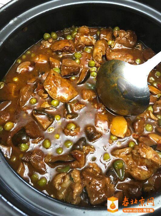 豌豆香菇炖蹄髈.jpg