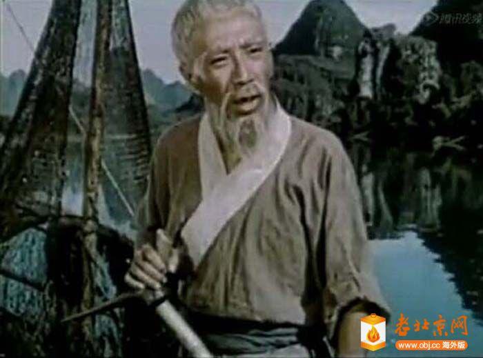 1960《刘三姐》.jpg