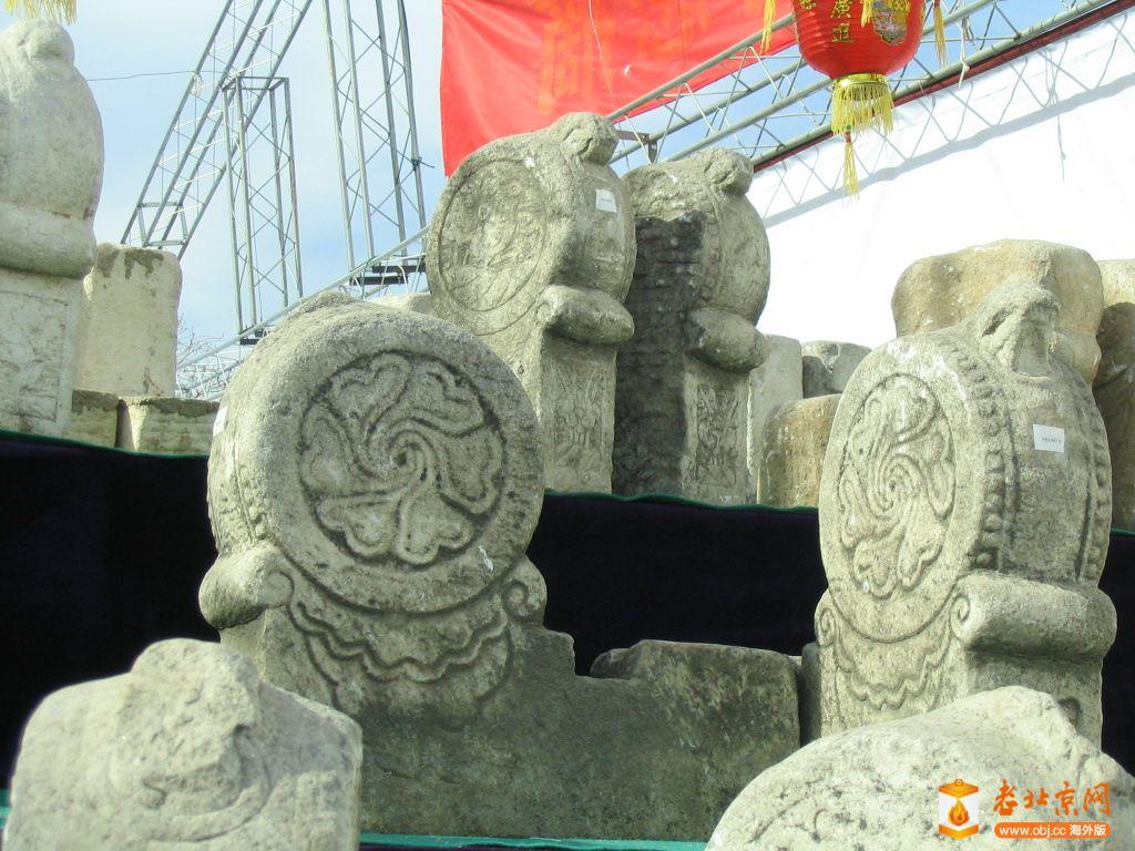 京津门墩展3.JPG
