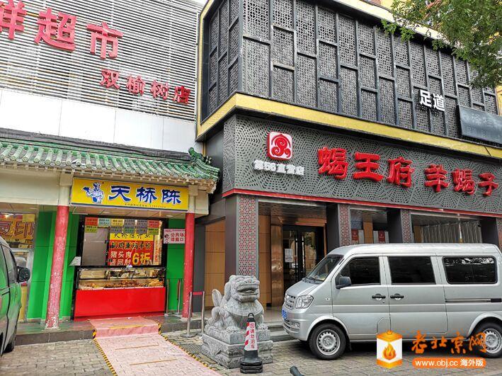 熟食店2.jpg