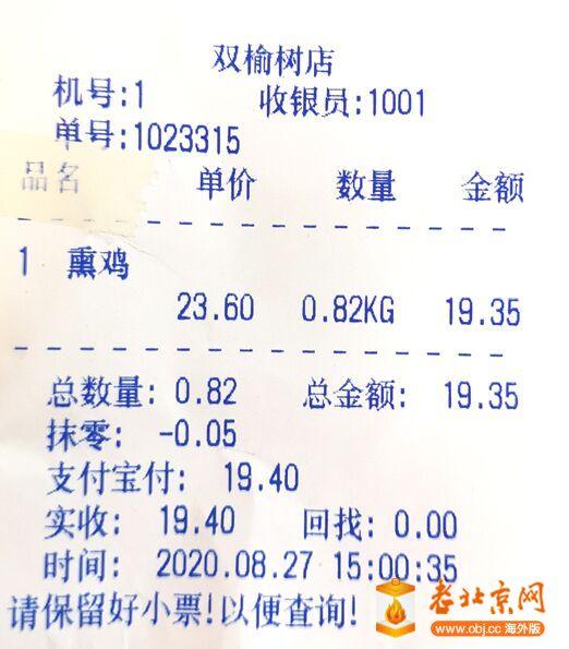 熟食店3.jpg