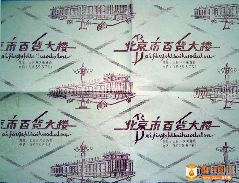 北京市~1.JPG