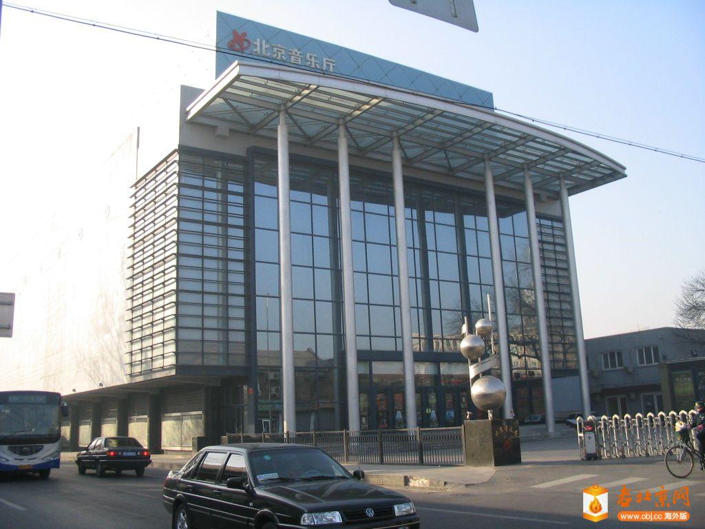 18北京音乐厅.JPG