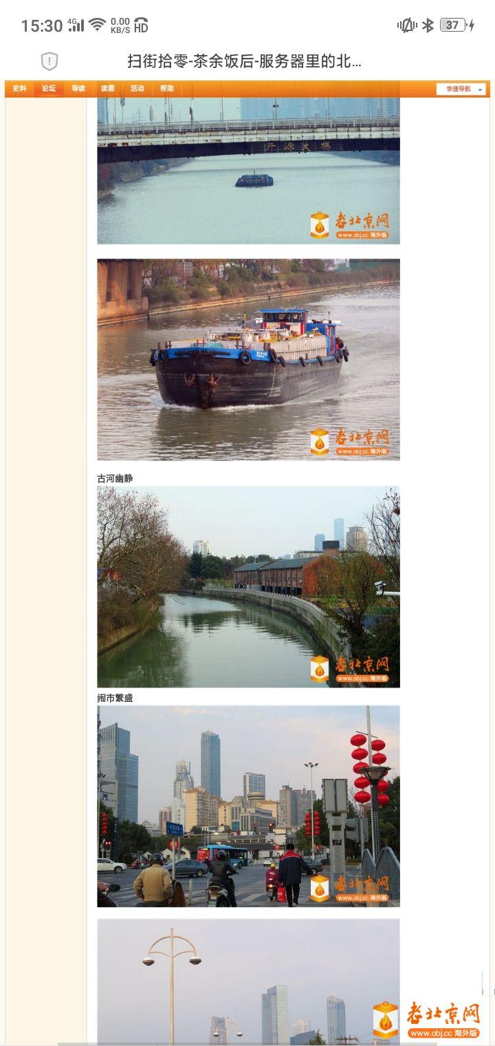 Screenshot_2021-02-16-15-30-16-37.jpg